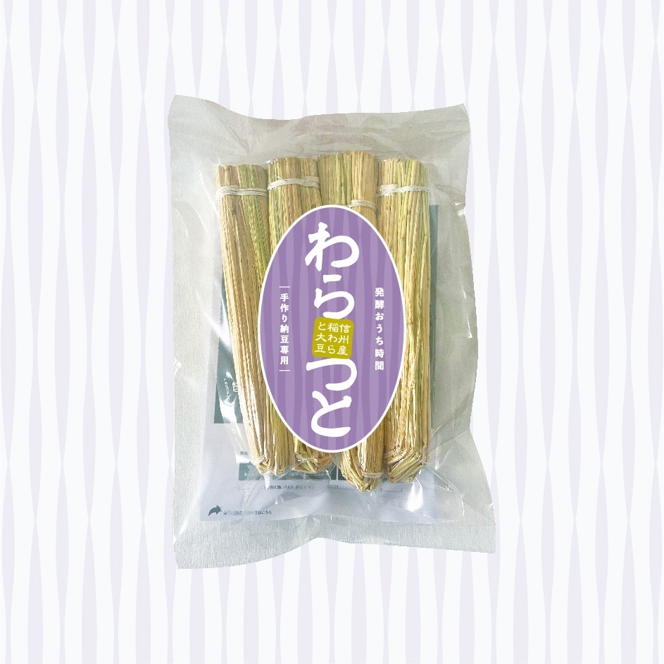 MI-016